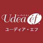Udea・ef(ユーディア・エフ)