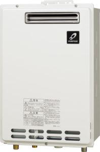 GS-2400W