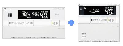 TC700L(台所リモコン+ふろリモコン)