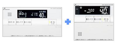 TC713E(台所リモコン+ふろリモコン)