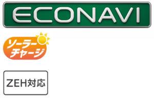 エコジョーズ 特徴アイコン2