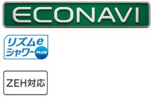 エコジョーズ 特徴アイコン2-2