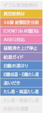 he-j性能表2