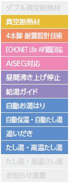 he-nsu性能表2