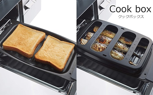 cook box(クックボックス)